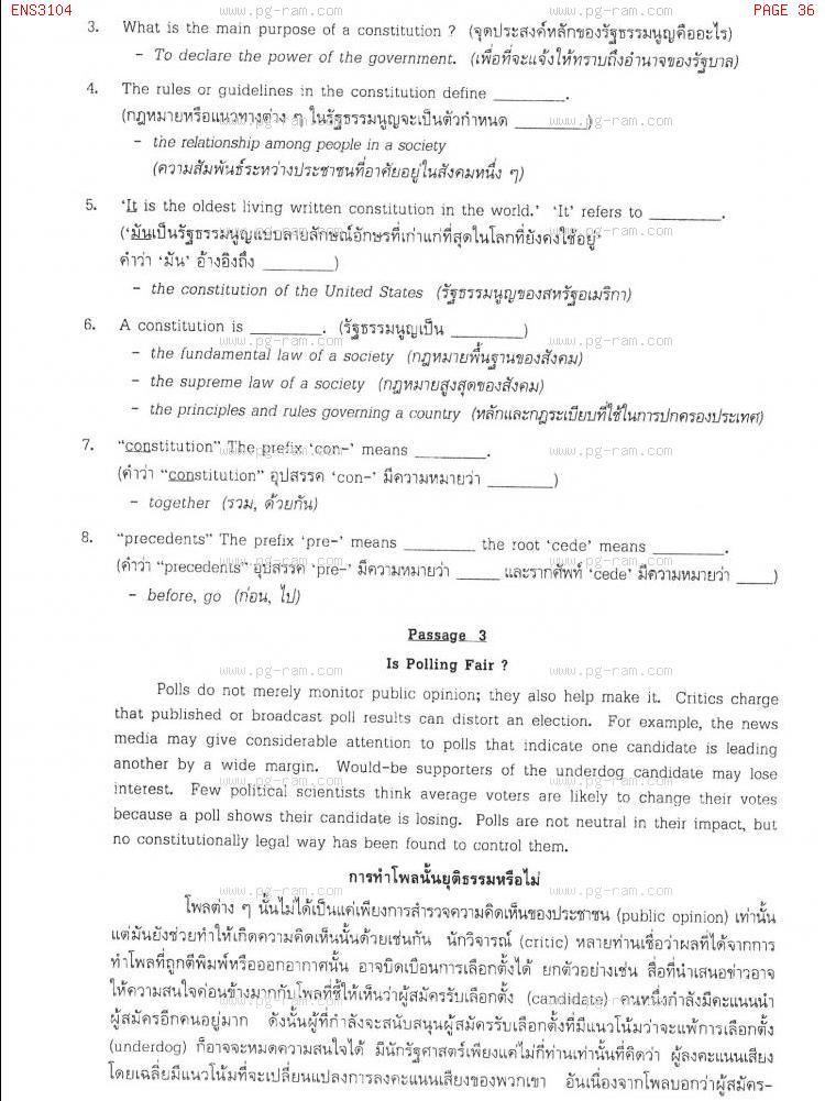 ENS3104 ภาษาอังกฤษในสาขารัฐศาสตร์ หน้าที่ 36