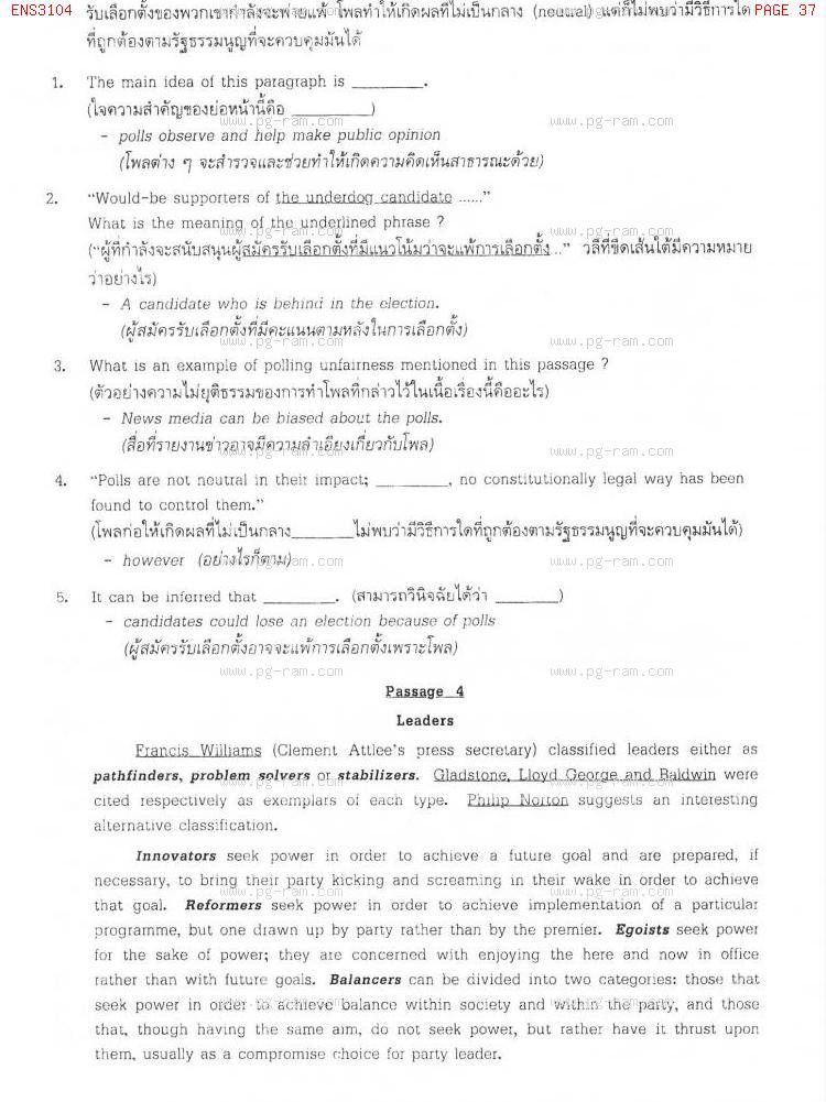 ENS3104 ภาษาอังกฤษในสาขารัฐศาสตร์ หน้าที่ 37