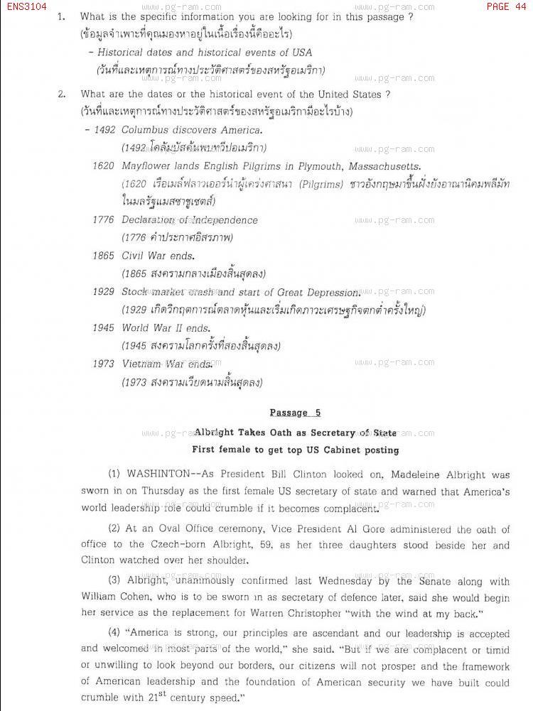 ENS3104 ภาษาอังกฤษในสาขารัฐศาสตร์ หน้าที่ 44