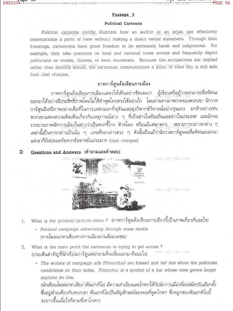 ENS3104 ภาษาอังกฤษในสาขารัฐศาสตร์ หน้าที่ 56
