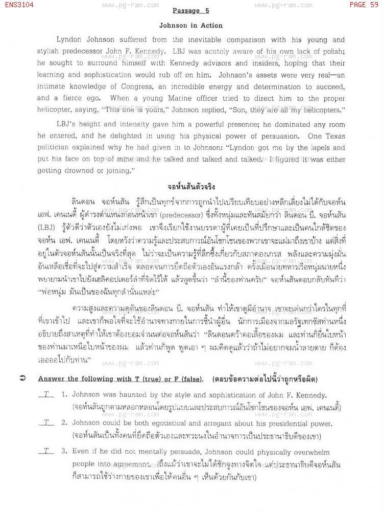 ENS3104 ภาษาอังกฤษในสาขารัฐศาสตร์ หน้าที่ 59
