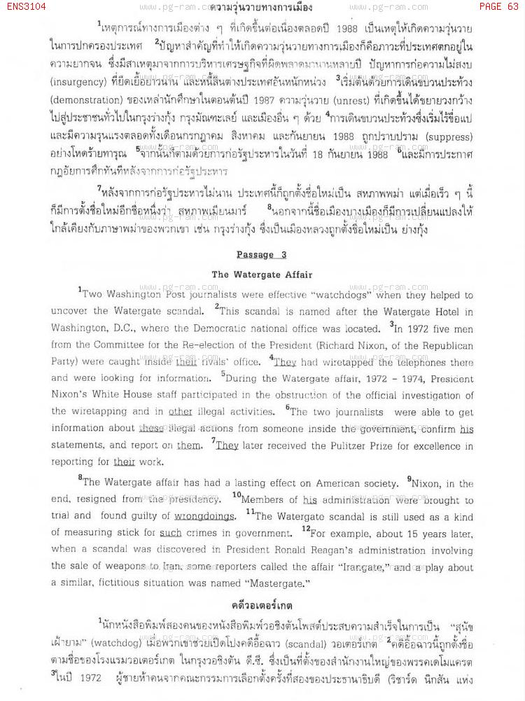 ENS3104 ภาษาอังกฤษในสาขารัฐศาสตร์ หน้าที่ 63