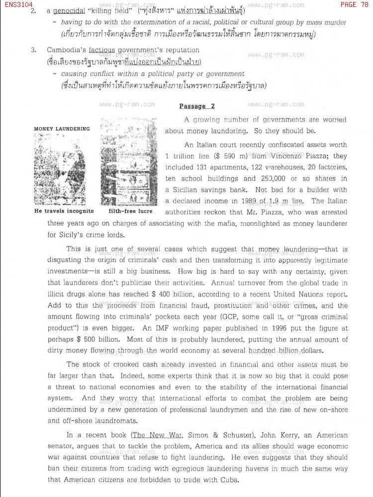 ENS3104 ภาษาอังกฤษในสาขารัฐศาสตร์ หน้าที่ 78
