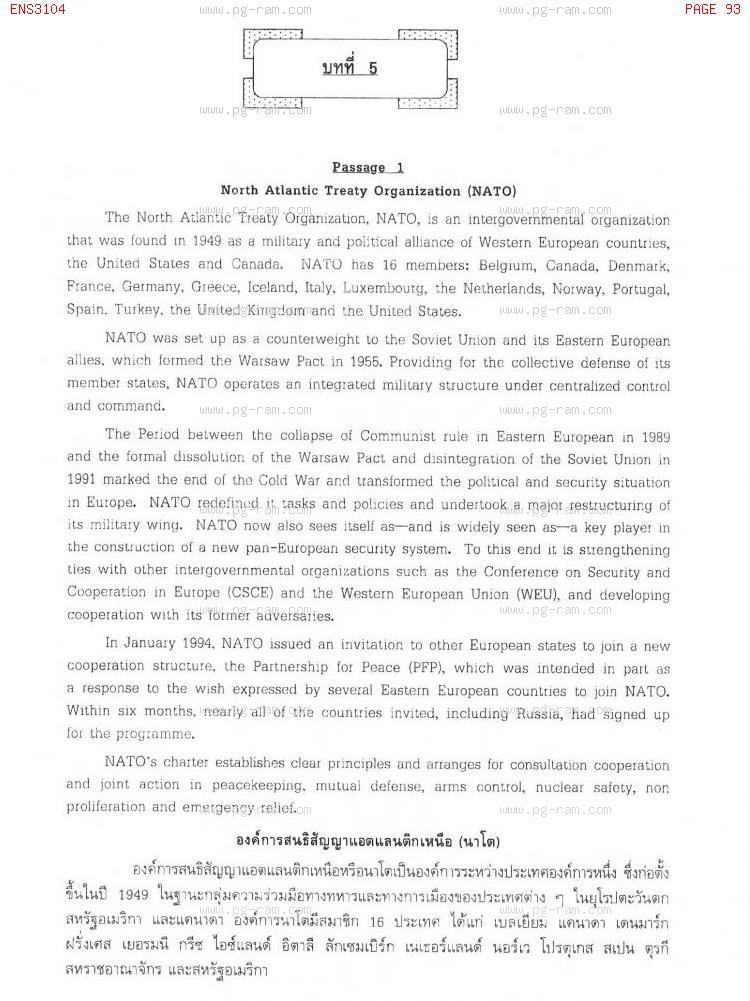ENS3104 ภาษาอังกฤษในสาขารัฐศาสตร์ หน้าที่ 93