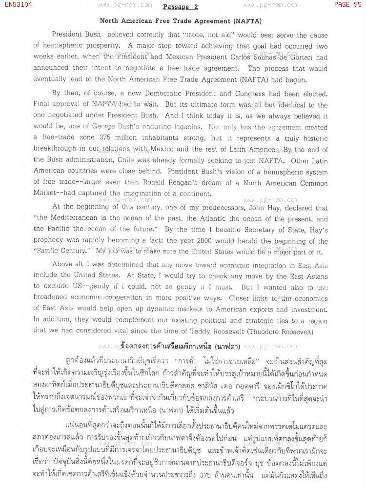 ENS3104 ภาษาอังกฤษในสาขารัฐศาสตร์ หน้าที่ 95