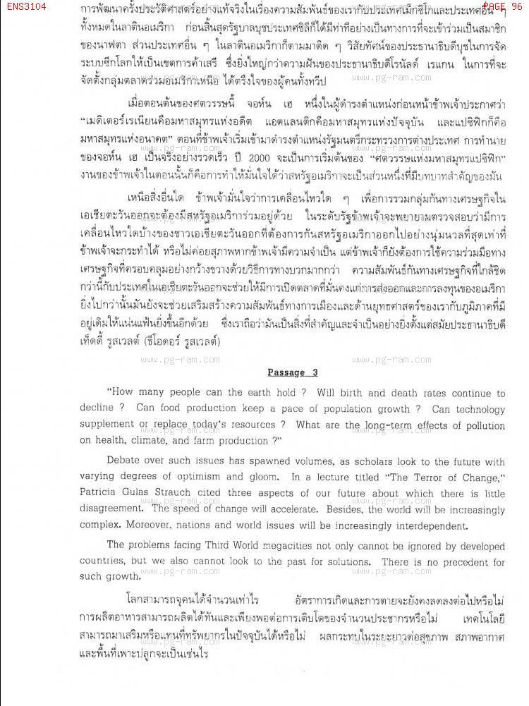 ENS3104 ภาษาอังกฤษในสาขารัฐศาสตร์ หน้าที่ 96