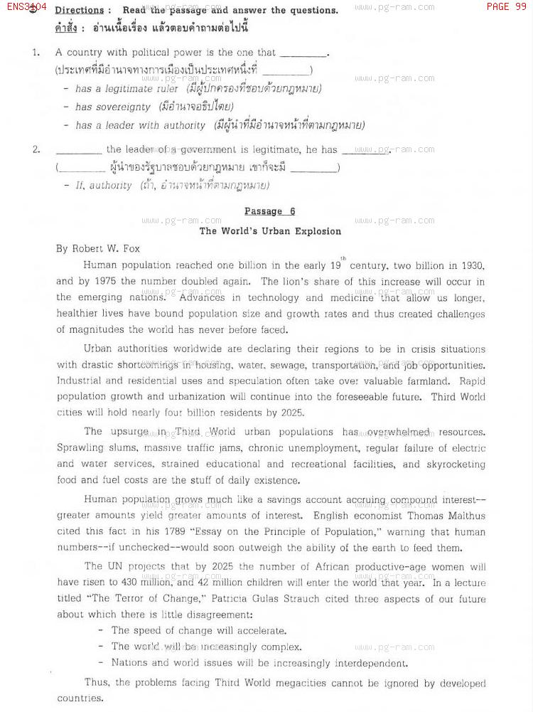 ENS3104 ภาษาอังกฤษในสาขารัฐศาสตร์ หน้าที่ 99